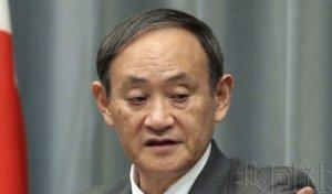 """详讯:日本拟指定新冠疫情应对为""""历史性紧急事态"""""""