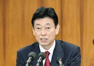 日本众院委员会通过新冠特措法案