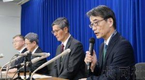 详讯:日本专家提及新冠疫情或持续至来年