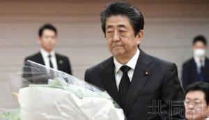 安倍出席东日本大地震9周年仪式 决心全力支援重建