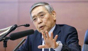 详讯:日本央行ETF购买额度倍增至12万亿日元
