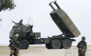 日防卫省在宫古岛新部署导弹部队