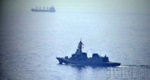 日本护卫舰在中东执行情报收集任务满一个月