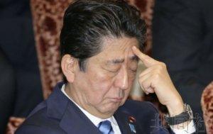 日本政府否认安倍邀请特朗普参加东京奥运
