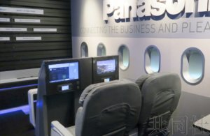 松下最快2021年发售机舱用离子发生装置