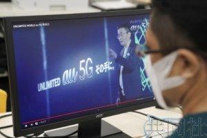 KDDI将于26日启动5G服务 无限流量每月8650日元
