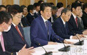详讯:日本设立新冠疫情对策总部 将制定应对方针