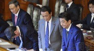 详讯:日本2020年度预算成立 总额创新高