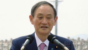 菅义伟访问那霸市称将改善疫情带来的影响