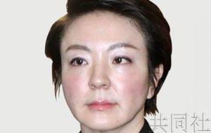 日本检方探讨适用连坐制起诉河井案里秘书
