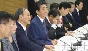日本政府月度报告显示经济陷入衰退