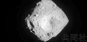 "JAXA分析认为小行星""龙宫""构造布满缝隙"