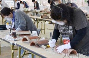 志愿者参与冲绳首里城重建 为红瓦剥除灰泥