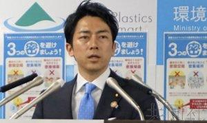 环境相小泉强调向日本国内宣传国立公园魅力