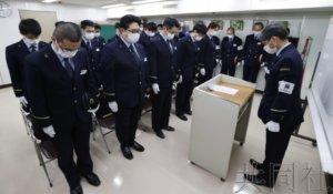 东京地铁沙林事件满25周年 霞关站职员默哀