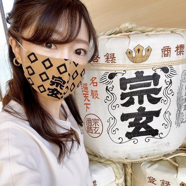 奥能登最古の酒蔵メーカー・宗玄酒造、オリジナル・マスクを披露【連載:アキラの着目】