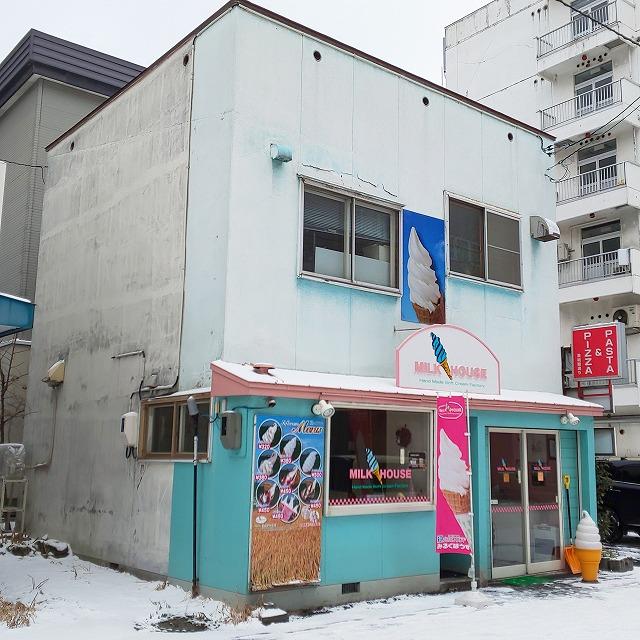 札幌ミルクハウス西18丁目本店