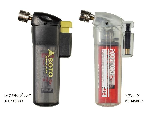 使い捨てライターが1300℃の強力バーナーに【連載:アキラの着目】