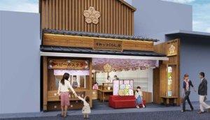京都银阁寺参道「角落小伙伴」专门店开幕!绝对不能错过的可爱小角落一定要来