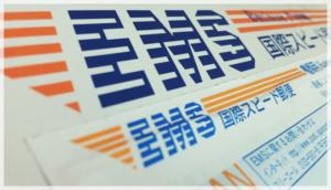 日本邮便13日起暂停接收发往中国的快递