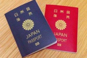 详讯:中国政府暂停日本游客免签措施