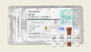 COVID-19试剂盒研发者「岛津制作所」