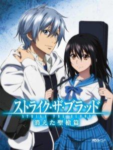 【PV】《噬血狂袭》OVA 第四季 PV公开
