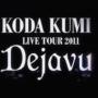 滨崎步、幸田来未歌姬们的Live轨迹一次搜集!