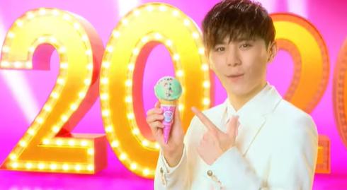 山田凉介(Hey! Say! JUMP)サーティワンアイスクリーム「华丽なる20周年」
