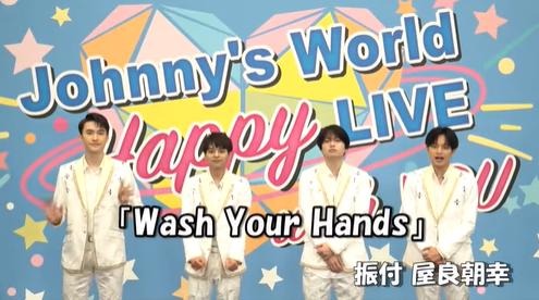 关西杰尼8・Kis-My-Ft2・Sexy Zone・杰尼斯WEST・なにわ男子 洗手