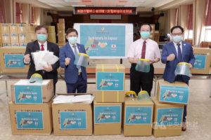 日本医护人员抗疫陷困境高雄市医师公会驰援
