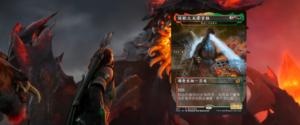 哥吉拉入侵《魔法风云会》 《依克黎:巨兽时空》4月17日袭台