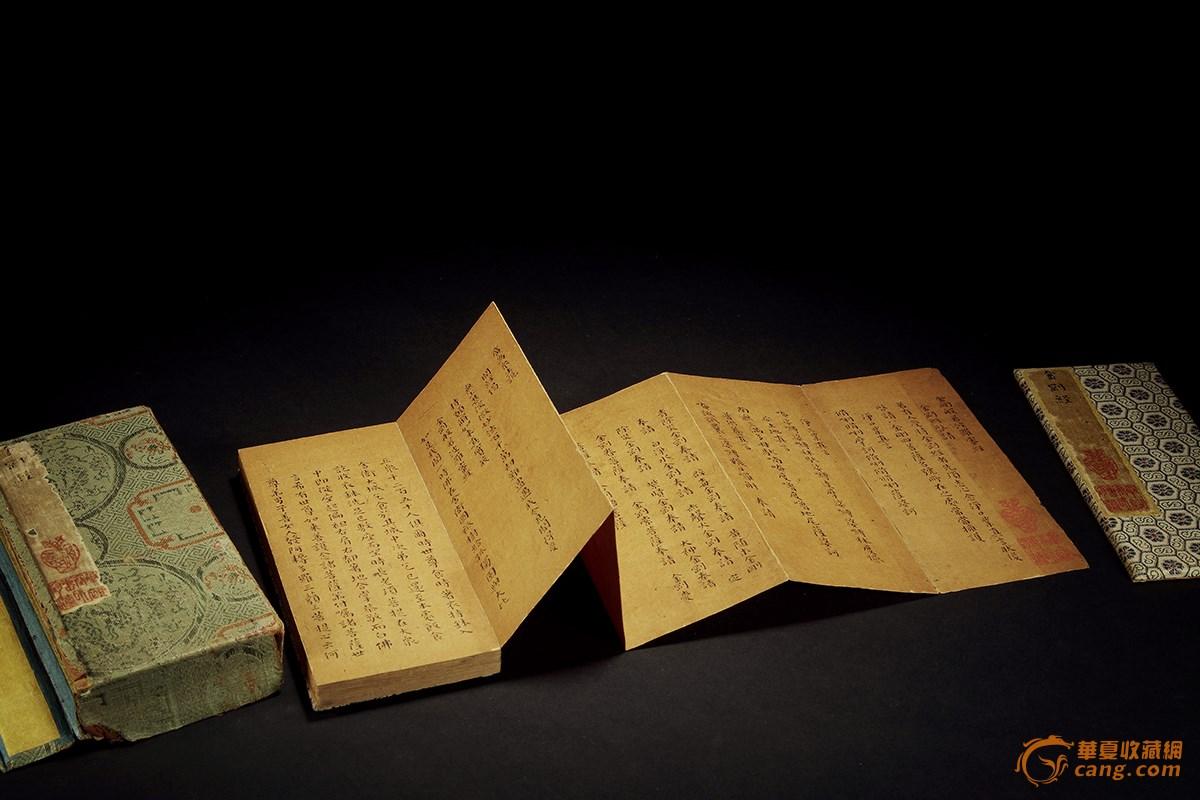 《金刚经》中最精华的十句话 读懂能开悟!