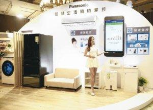 Panasonic发表春季新品打造智慧居家美学