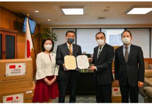 中国政府第二次援助日本抗疫物资交接 日方表衷心感谢