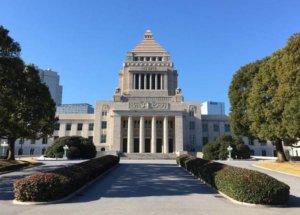 日本国会议员工资削减两成法案获得通过