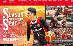 日本这篮球队太衰15人名单11人确诊还加1职员也中!