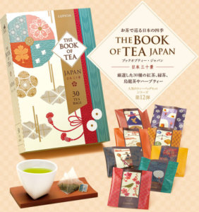 「日本三十景」以茶叶巡游日本四季风景