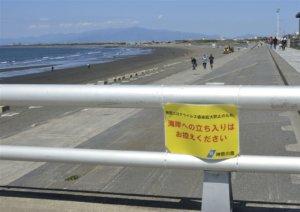 反常黄金周日本旅游胜地疾呼不要来观光