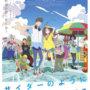 受新冠肺炎疫情影响公告延期之日本动画电影再增加两部,五月动画电影将全灭?!
