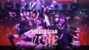 《SuperStar IZ*ONE》日韩发售日决定,尽情享受「IZ*ONE」音乐魅力