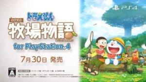 《哆啦A梦牧场物语》PS4版最新介绍影片公开,早期购入特典情报同步释出