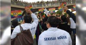 日企承认同性伴侣关系积水房屋松下制度化同性伴侣福利