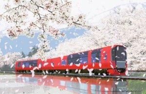日本新潟度假列车用鲜花布置车内 以帮助疫情下的花农