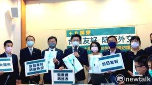 台日友好!绿委募2300件防护衣赠大阪日代表:这才是真朋友
