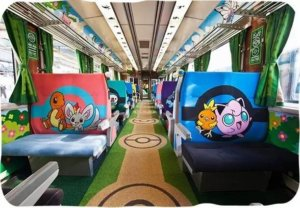POKEMON WITH YOU 列车