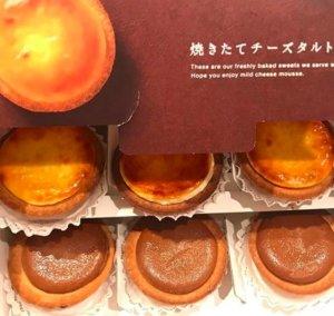 KINOTOYA的「现烤起司塔」
