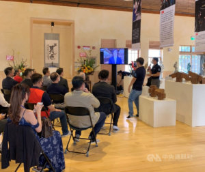 台日艺术交流展双方艺术家视讯互动