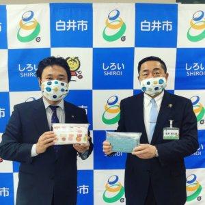 日本缺口罩 台南市民間捐口罩套 (圖)