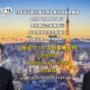 中国驻日本大使孔铉佑在央视《新闻1+1》介绍日本如何应对新冠肺炎疫情